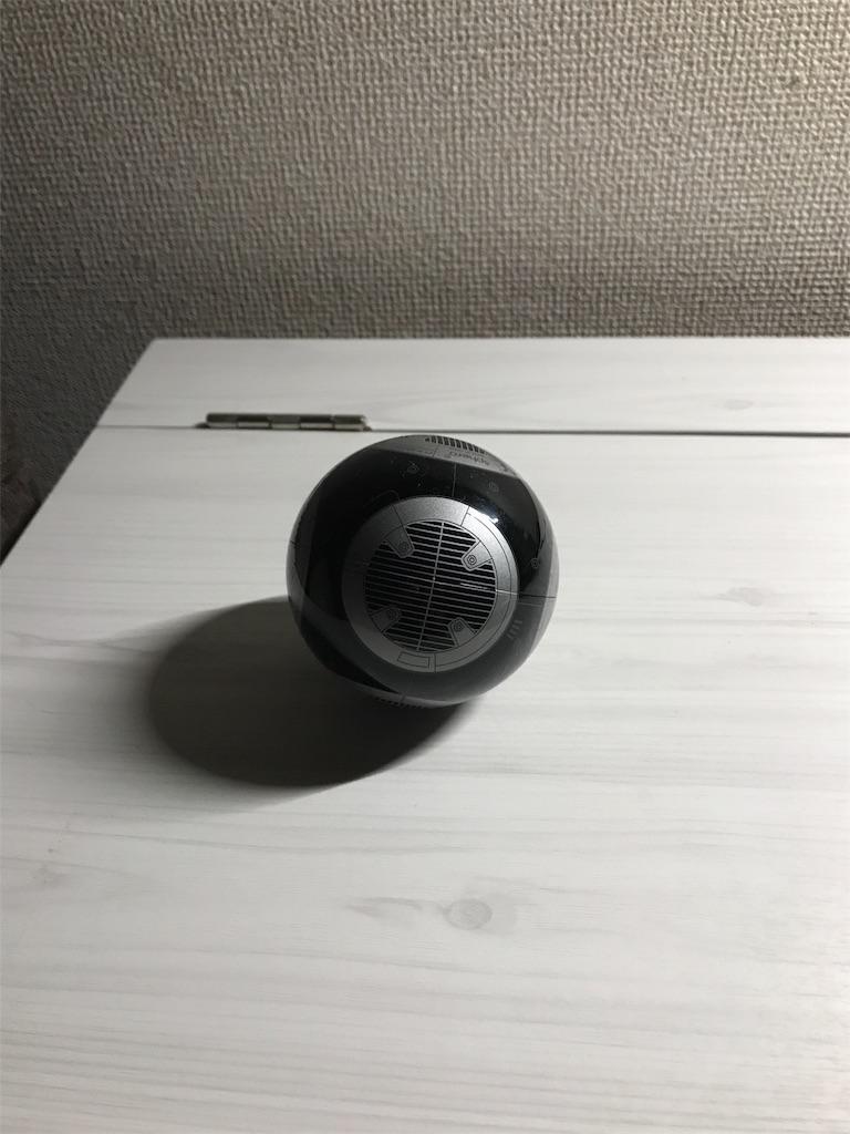 f:id:ai-project:20170914013834j:image
