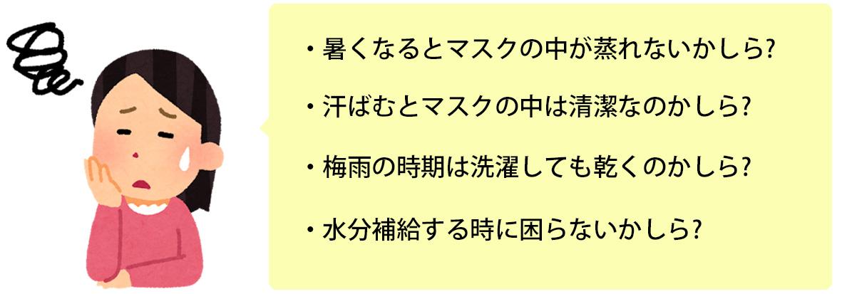 f:id:ai-ru-papan:20200507221323j:plain