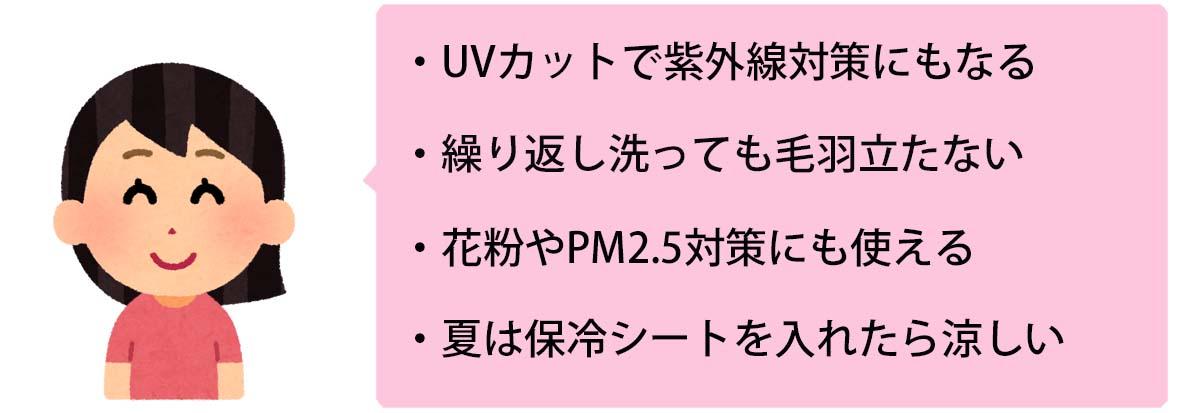 f:id:ai-ru-papan:20200508001727j:plain