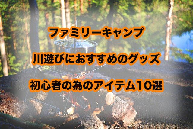f:id:ai-ru-papan:20200517204242j:plain