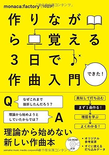f:id:ai-syobou:20160714051713j:plain