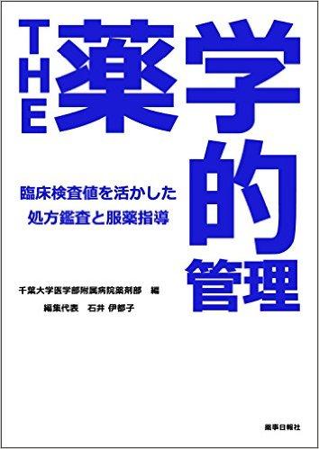 f:id:ai-syobou:20161016063731j:plain