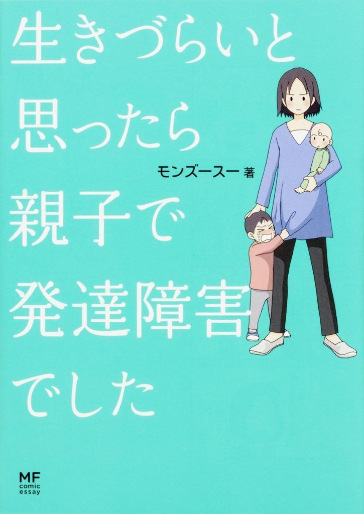 f:id:ai-syobou:20161103055249j:plain