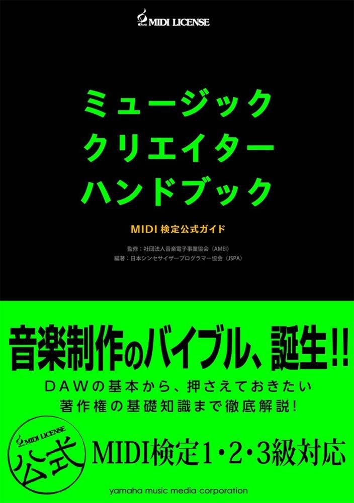 f:id:ai-syobou:20161105060547j:plain