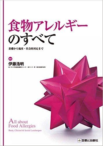f:id:ai-syobou:20161211194620j:plain