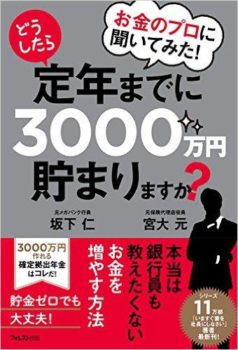 f:id:ai-syobou:20161220082550j:plain