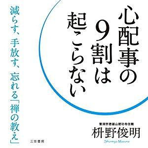 f:id:ai-syobou:20170104143309j:plain