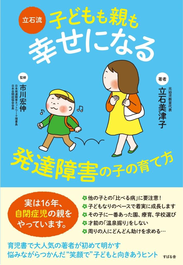 f:id:ai-syobou:20170104145421j:plain