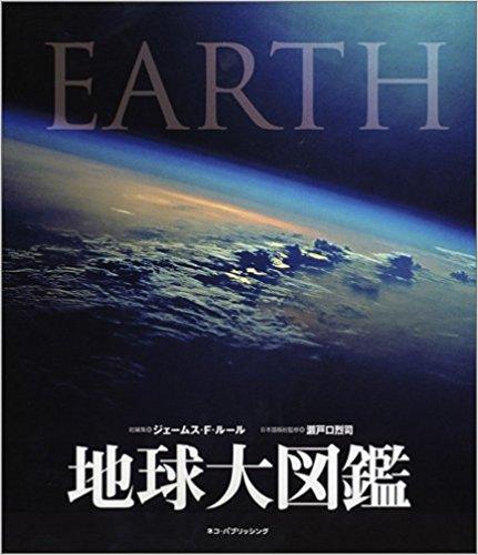f:id:ai-syobou:20170416180304j:plain