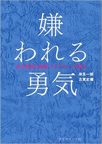 f:id:ai-syobou:20170503181805j:plain