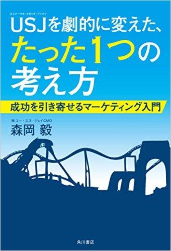 f:id:ai-syobou:20170503200202j:plain