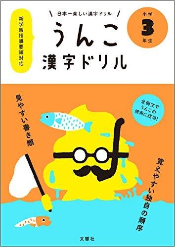 f:id:ai-syobou:20170525214819j:plain