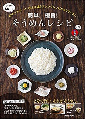 f:id:ai-syobou:20170730195610j:plain