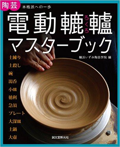 f:id:ai-syobou:20170802081619j:plain