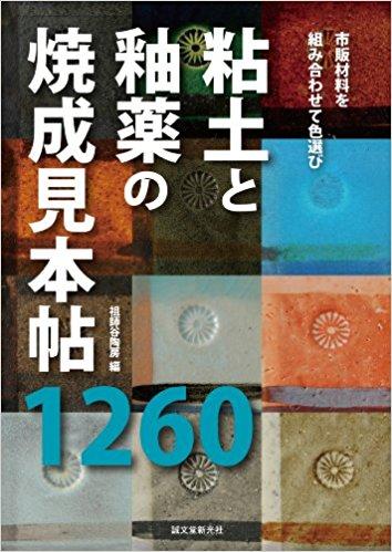 f:id:ai-syobou:20170802082442j:plain