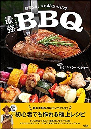 f:id:ai-syobou:20170806181155j:plain