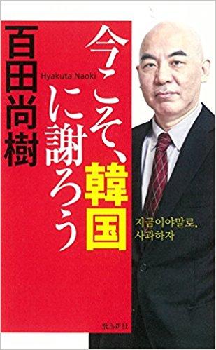 f:id:ai-syobou:20170821201706j:plain