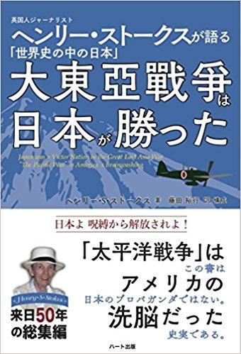 f:id:ai-syobou:20170821202956j:plain