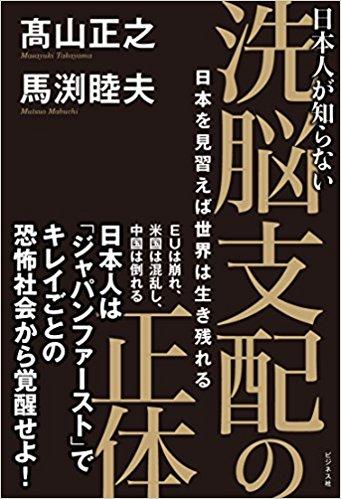 f:id:ai-syobou:20170821212513j:plain