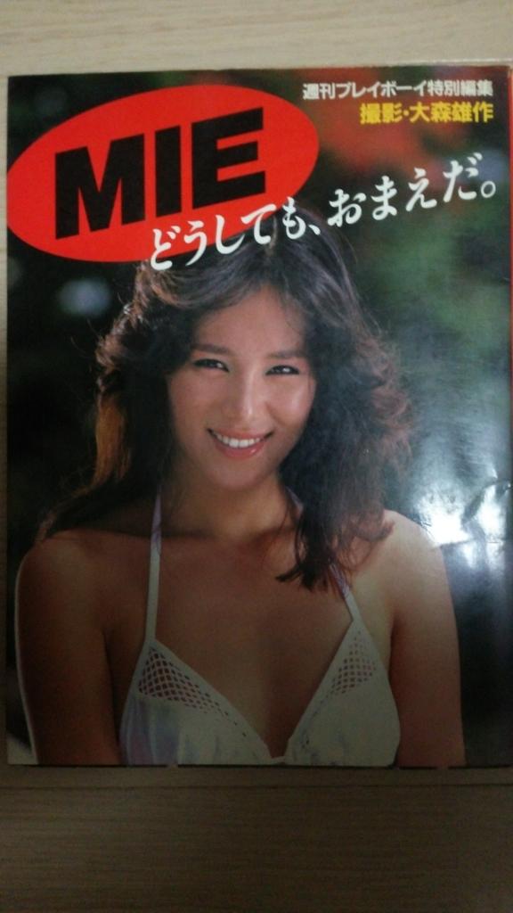 f:id:ai-syobou:20170822060439j:plain