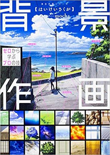 f:id:ai-syobou:20171016215342j:plain