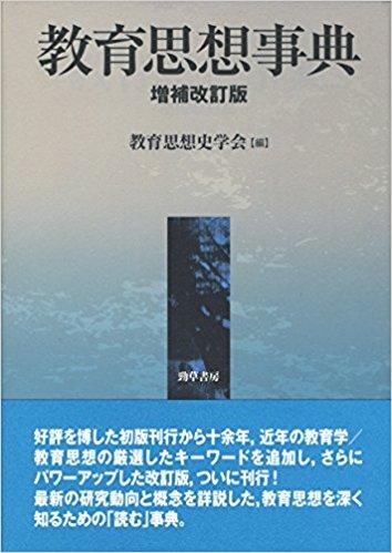 f:id:ai-syobou:20171028155326j:plain
