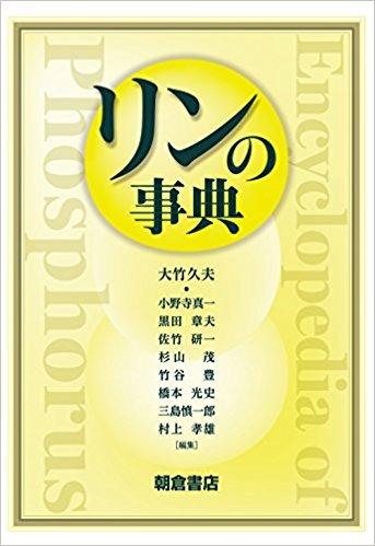 f:id:ai-syobou:20171028163632j:plain