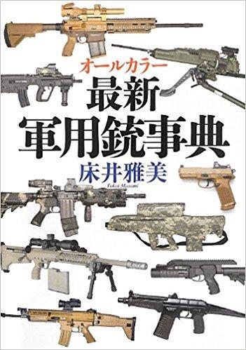 f:id:ai-syobou:20171028165111j:plain