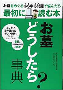 f:id:ai-syobou:20180106180532p:plain