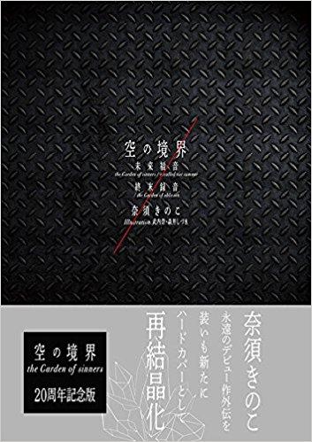 f:id:ai-syobou:20180210181028j:plain