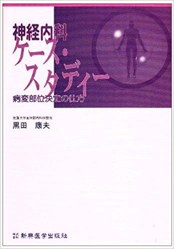 f:id:ai-syobou:20180218175222j:plain