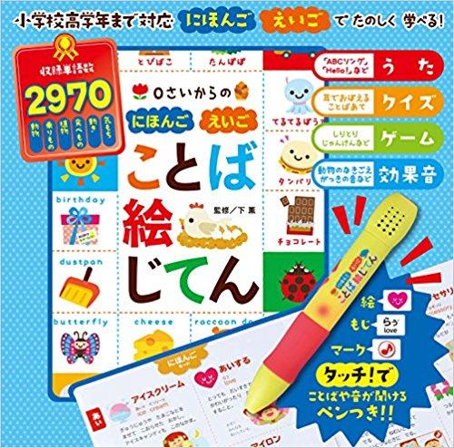 f:id:ai-syobou:20180218180901j:plain