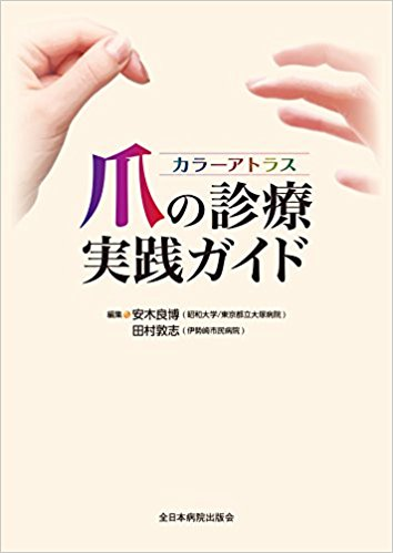 f:id:ai-syobou:20180429172403j:plain