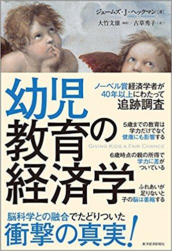 f:id:ai-syobou:20180429185145j:plain