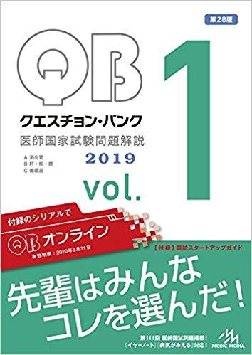 f:id:ai-syobou:20180506152030j:plain