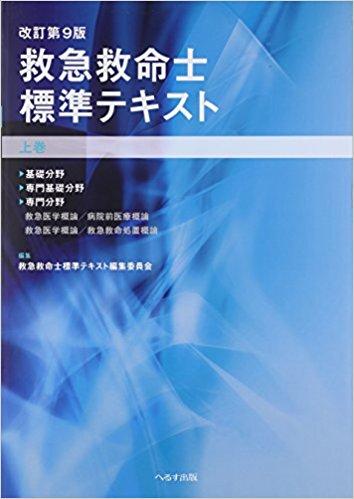 f:id:ai-syobou:20180506160115j:plain