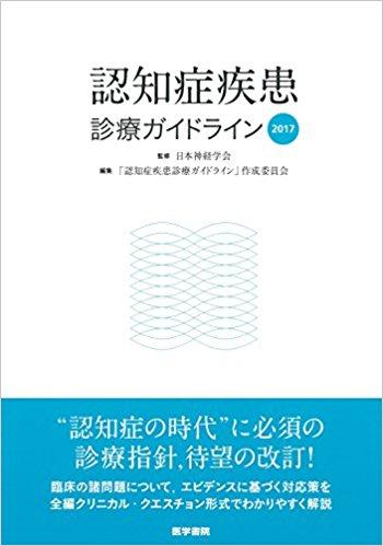 f:id:ai-syobou:20180506160825j:plain