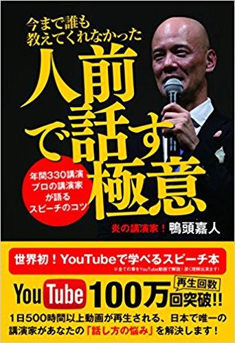 f:id:ai-syobou:20180507132528j:plain