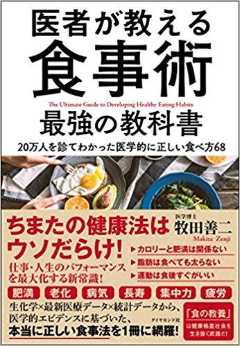 f:id:ai-syobou:20180616210237j:plain
