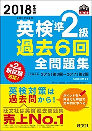 f:id:ai-syobou:20180910211521j:plain