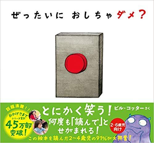 f:id:ai-syobou:20190919205606j:plain