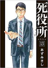 f:id:ai-syobou:20191210154011p:plain