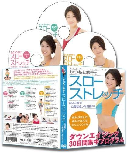f:id:ai-syobou:20200425144023j:plain