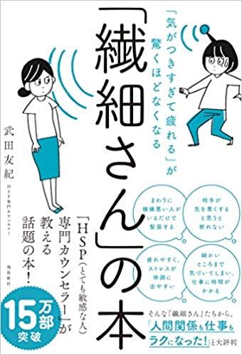 f:id:ai-syobou:20200426054306j:plain