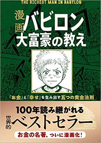 f:id:ai-syobou:20200426073749p:plain