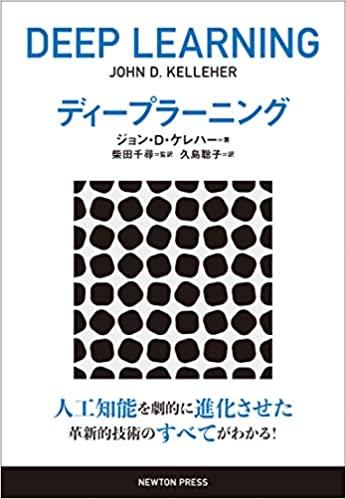 f:id:ai-syobou:20200426133712j:plain
