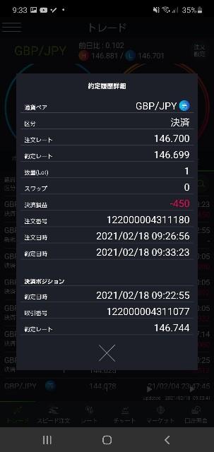 f:id:ai-trip:20210218093445j:image