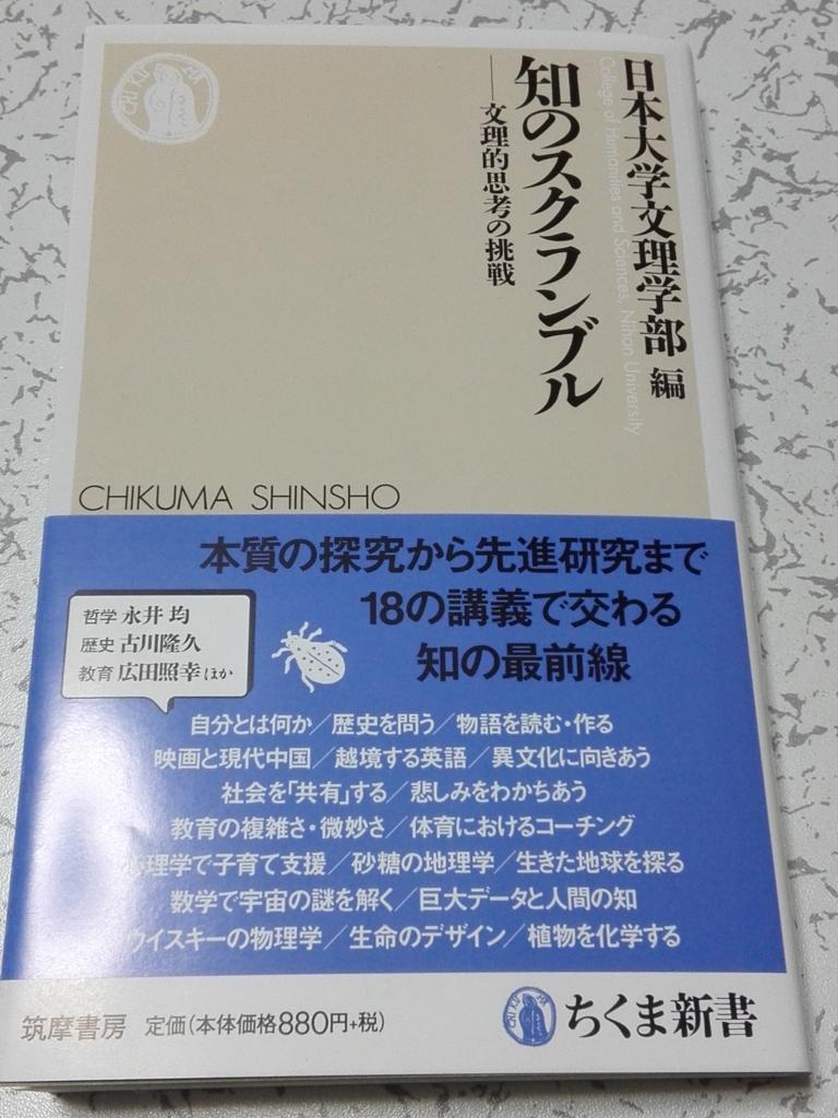 f:id:ai00914:20170217231542j:plain