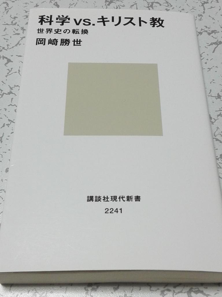 f:id:ai00914:20170328224208j:plain
