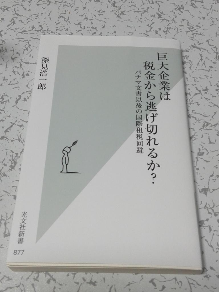 f:id:ai00914:20170607223851j:plain